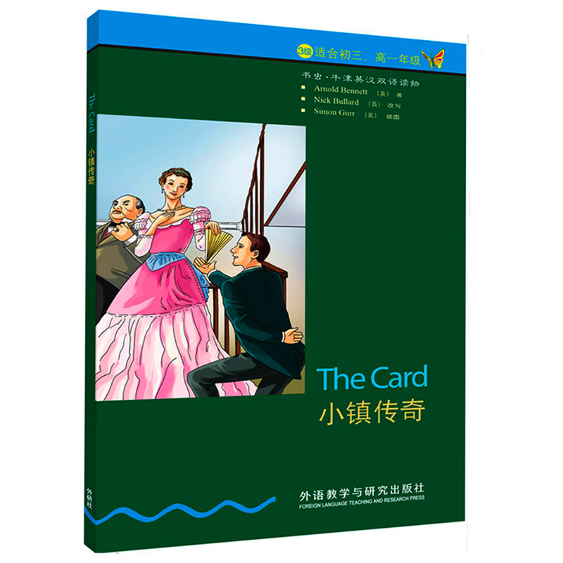 The Card Story Book For Middle School Students Bilingual Book Language Education English And Chinese English Graded Reader