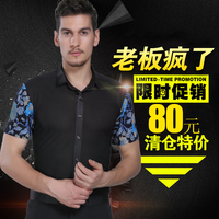 Men S Spring And Summer Male Adult Black Short Sleeved Shirt Dance Modern Dance Latin Dance