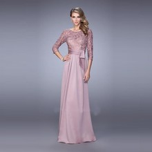 Wow Bridal A-line bridesmaide dress beading