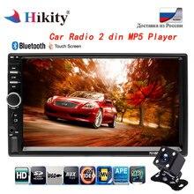 Hikity 2 din автомобилей магнитола Регистраторы 7 «Сенсорный экран Bluetooth Авто аудио стерео MP5 мультимедийный плеер 7018B заднего вида Камера