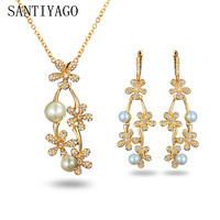 Necklace Earrings For Women Jewelry Sets 2018 Womens Luxury Jewellery Floral Pearl Stud Earrings Necklace Jewelry Sets