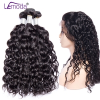 Lemoda Malaysian Water Wave 360 lace frontal with bundles 4pcs/lot Human Hair Bundles With Closure Remy Hair Extensions