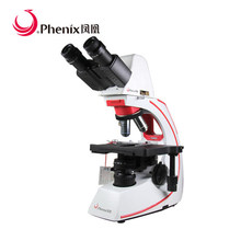 Cheapest prices ophthalmic equipment surgical and Clinical Diagnosis Fluorescent microscope digital