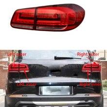 1 шт. для VW TIGUAN 2013- задний правой и левой внутренней и внешней стороне хвост светильник светодиодный фонарь стоп-сигнала тормозной светильник Реверсивный светильник сигнала поворота