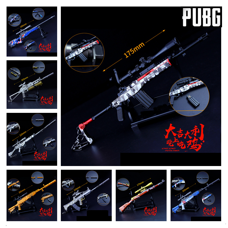 Costumes & Accessories New Game Pubg Playerunknowns Battlegrounds Cosplay Props New Graffiti Pattern Mini14 Slr Sks Toy Weapons Gun Keychain 6pcs/set Costume Props