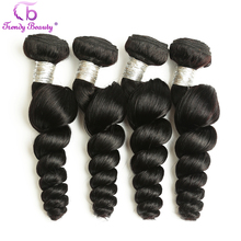 Non-Remy Brazilian Loose Wave bundles 1 pcs Hair Free shipping Double weft Natural Black Color Can be Dye