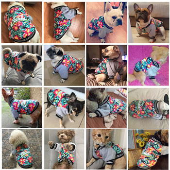Winter Dog Funny Jacket 1