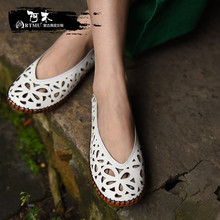 Artmu Original New Hollow Carved Genuine Leather Women Sandals Flat Comfortable All-match Handmade Soft Shoes 9707 artmu original 2017 summer new women sandals retro handmade casual genuine leather shoes rome sandals 108516 7