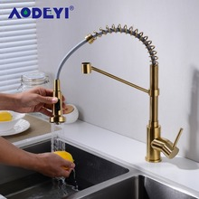 AODEYI Dual Function Brass Kitchen Pull Down Mixing Faucet 180 Degree Swivel Pull Out Sink Mixer Tap Brushed Gold Nickel Black цена и фото