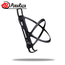 Lightweight road bike mountain bike cycling carbon fibre bicycle bottle cage bike cage cycling Water bottle holder Black Matte