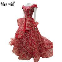 Красное вечернее платье с золотой линии Глубокий v образный вырез Кепки Seeve онлайн Рюшами многоуровневой юбкой деловой леди Банкетный Костю