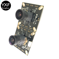 Global exposure Automatic Infrared Switching Module for 120fps High Speed Frame Capture AR0144 USB Camera modules