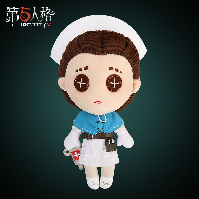 Game Identity V Survivor Doctor Emily Cosplay Plush Doll Plushie Toy Dress Up Clothing Cute Christmas