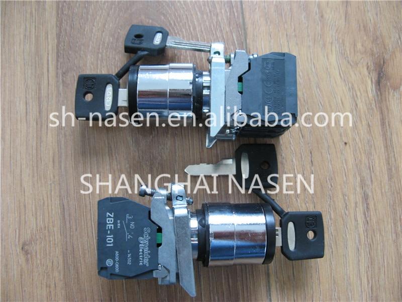 KONE lock KM5225946G03 цены онлайн