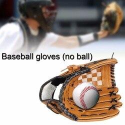 Pvc couro beisebol 10.5-12.5 Polegada luva mão esquerda luvas de treinamento de softball de beisebol profissional acessório de beisebol novo