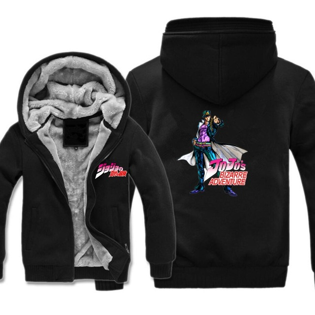 anime JoJo's Bizarre Adventure Hoodie Men women Kujo Jotaro Cosplay JOJO Cotton Zipper Jacket Winter Thick Coat