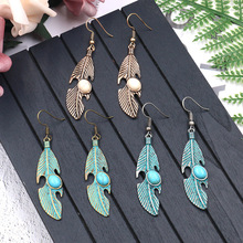 Women Vintage  Silver Leaves Feather Earrings Fashion Jewelry Natural Stone Beads Ladies