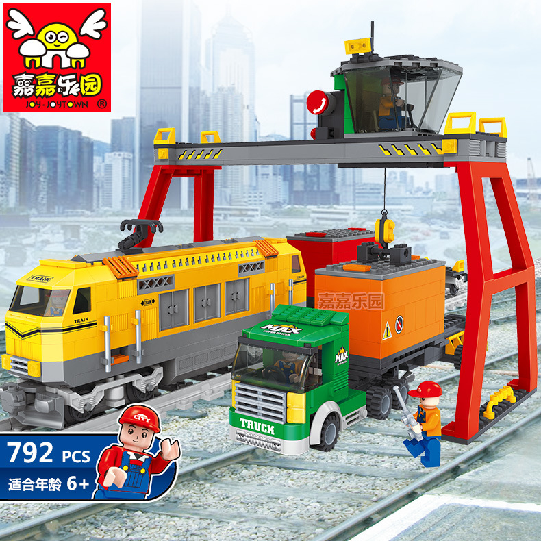 JOY-JOYTOWN City Series Railway Station Building Blocks Railroad Conveyance Kids Model Bricks Toys brinquedos for children lepin city town city square building blocks sets bricks kids model kids toys for children marvel compatible legoe
