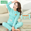 Pregnant women took nursing cotton gauze confined pajamas of big yards in the spring and autumn clothing postpartum nursing