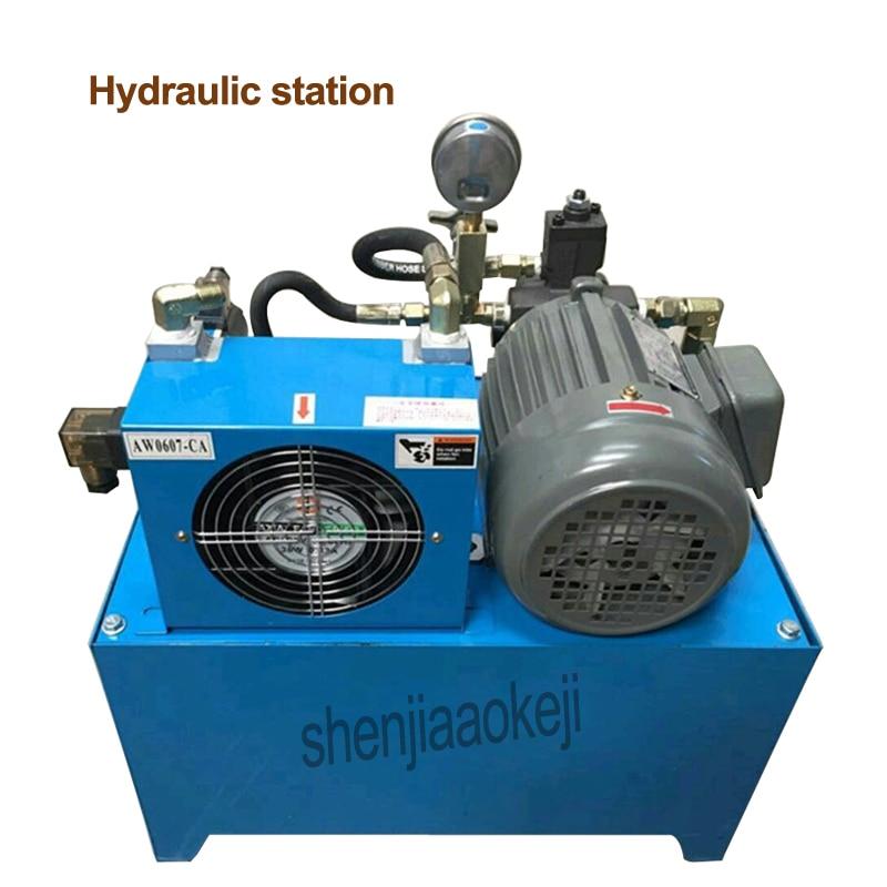 Hydraulic Station Hydraulic System Pump  220v 1.5KW/0.75KW  Hydraulic Oil Pump Station  Take Nutrilite Shaft 40L Air Cooling