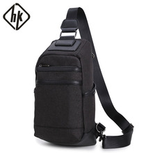 Men Messenger Bags Waterproof Anti Theft Bag Small Fashion Grey Chest Laptop 9 Single Cross Shoulder Bags Clutch Black Friday(China)