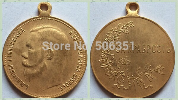 Gold medal: wholesale Russian 24-K gold plated MEDALS type #25