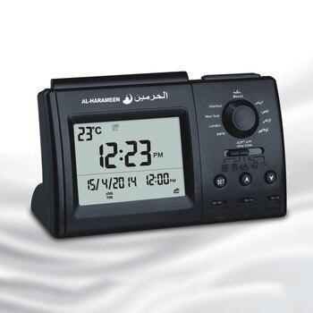 Reloj de mesa nuevo Ramada automático Digital islámico Azan musulmán oración alarma Adhan