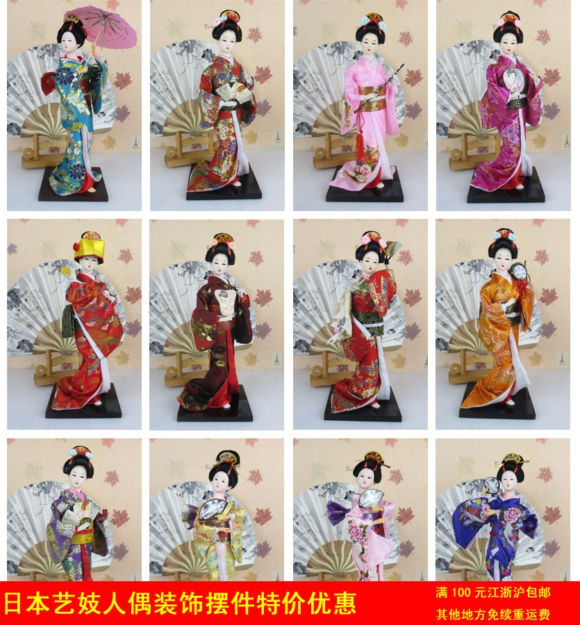 compare prices on japanese restaurant decoration- online shopping