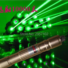 AAA высокой мощности Военная Зеленая лазерная указка 100000 м 100 Вт 532нм фонарик с лазерной указкой свет горящая спичка сжигания сигарет, поп шар