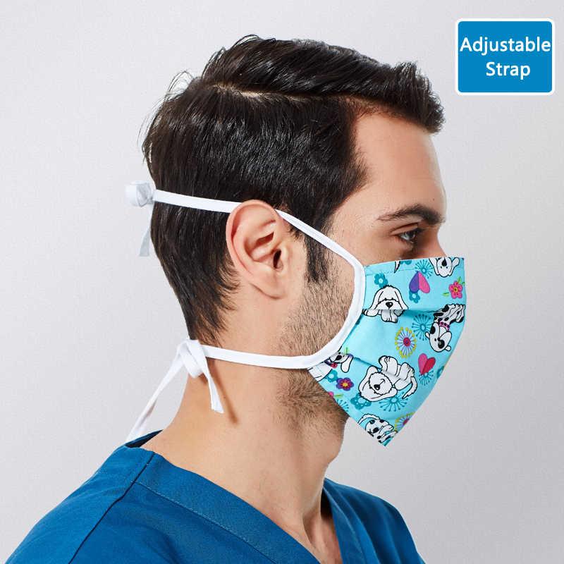 surgical masks adjustable