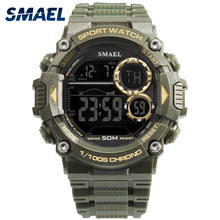 SMAEL Men Sport Watches Waterproof Watch Digital Chronograph Back Light Repeater Clcok Reloj Hombre 1707