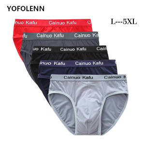 4 Pcs/lot Silk Men's Underwear Briefs Mens Male Underpants