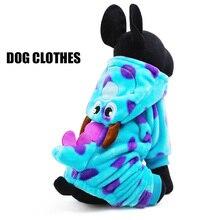 Blue Dragon Dog Costume Coat