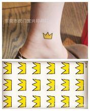 Body Art Waterproof Temporary Tattoos For Men And Women Cute 3d Cartoon Crown Design Small Tattoo Sticker HC1027