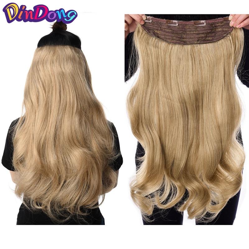 DinDong sträckt klämma i hårförlängningar Syntetisk 24 tum 190G - Syntetiskt hår