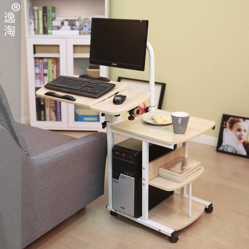 ... Amoy Plaza on lazy desktop machine computer table bedside tables modern  minimalist home mobile laptop table ... - Amoy-Plaza-on-lazy-desktop-machine-computer-table-bedside-tables -modern-minimalist-home-mobile-laptop-table.jpg