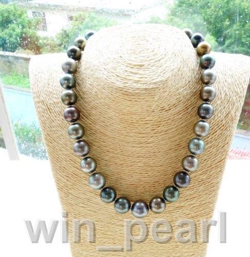 Superbe collier de perles multicolores rondes de 11-12mm de mer du sud 18 poucesSuperbe collier de perles multicolores rondes de 11-12mm de mer du sud 18 pouces