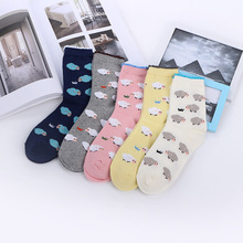 Womens Socks Cotton Harajuku Cartoon Cute Goat Happy Funny