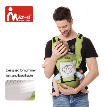 Hot Sale baby ergonomically backpack For Kids Baby Newborn Hipseat Kangaroo Sling Wrap Girl Backpacks цена 2017