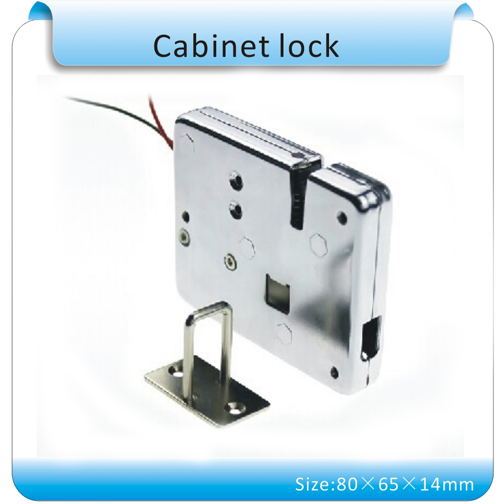 Free shipping supermarket cabinet lock DC-12V small electric locks /cabinet lock drawer small electric lock rfid access control diy electronic cabinet door lock small electric locks cabinet locks drawer small electric lock fingerprint control
