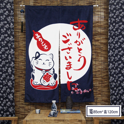 Curtains Ideas cat curtains kitchen : Popular Cat Open Door-Buy Cheap Cat Open Door lots from China Cat ...