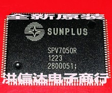 [Hong Xinda electronic firms] new original spot SPV7050R mobile EVD.DVD screen drive chip