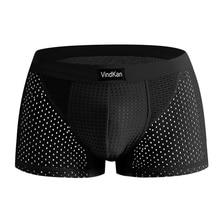 Modal U Convex Pouch Mens Magnet Antibacterial Health Mesh Breathable Boxers Underwear Fashion Men Underpant Plus Size