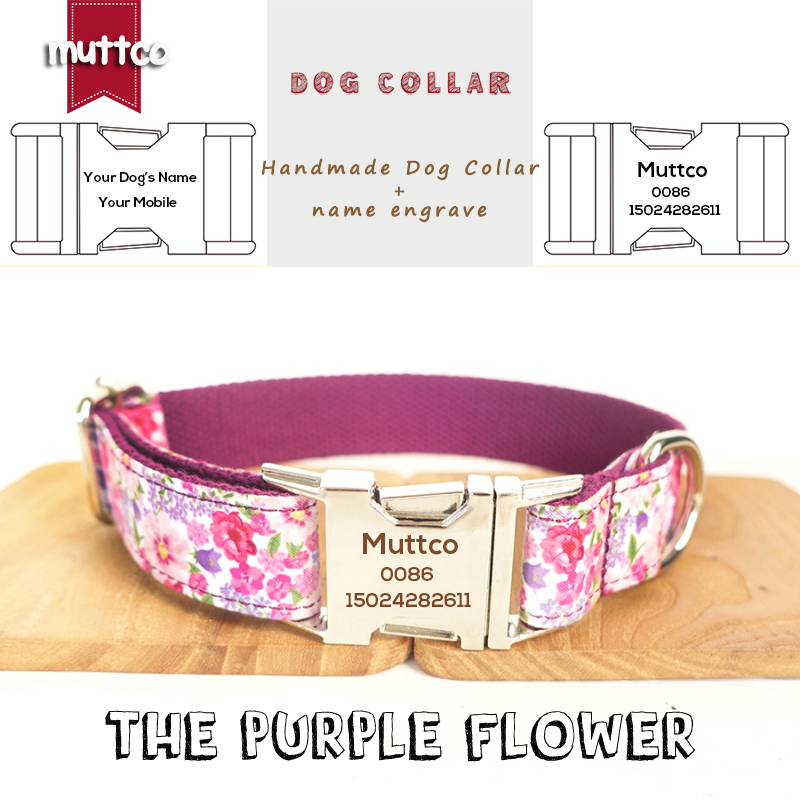 MUTTCO retailing engraved personalized dog ID collar THE PURPLE FLOWER creative style dog collars and leashes 5 sizes UDC049