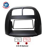 Car refitting DVD frame,panel,Fascia,Radio Frame,Audio frame Fit For subaru Justy,Toyota passo,Daihatsu Boon,Sirion,Perodua Myvi