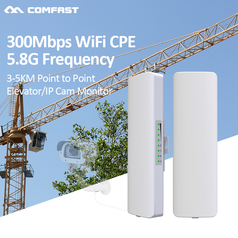 2pc 5.8Ghz Outdoor Wireless Access Point 300Mbps Outdoor WiFi Repeater Bridge AP 2*14dbi Directional Antenna Wi-fi Amplifer 2pc 300mbps 2 4ghz outdoor high power wireless bridge cpe repeater for point to point 2 14dbi antenna wifi transmission receiver