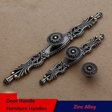 1Pcs Door Handle Furniture Handles Zinc Alloy Drawing Kitchen Cupboard Wardrobe Dresser Antique Hardware Classical Chinese Style(China)