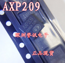 20pcs/lot AXP221 Tablet PC Management IC new original