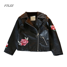 2018 New Autumn Spring Kids Jacket Pu Leather Girls Zipper Flower Embroidery Jackets Clothes Children Outwear Baby Girls Coats