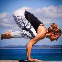 Leggings Sport Women Fitness Workout Sport Yoga Leggings High Waist Yoga Pants Women Push Up Seamless Gym Leggings Fitness Women